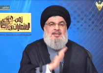 Hassan Nasrallah during a video broadcast.