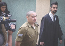 SGT. ELOR AZARIA appears in the Jaffa Military Court in November.