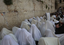 Priestly blessing at the Western Wall