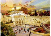 Sunrise at the Western Wall by Zina Roitman