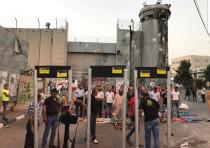 Cardboard metal detectors in a protest in Bethlehem, July 23, 2017.
