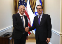 Finance Minister Moshe Kahlon and United States Treasury Secretary Steven Mnuchin