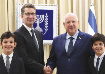 President Rivlin, Ambassador Cannan and his sons