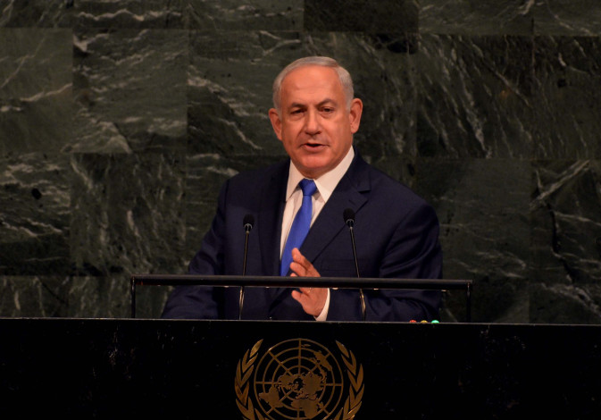 Bibi at UN, Israel light to the nations