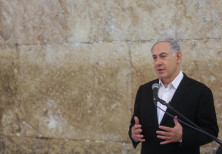 netanyahu western wall